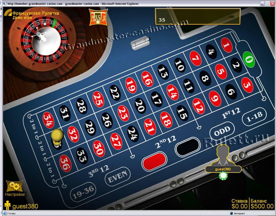 Grand casino система рулетки гвд gift certificates casino niagara